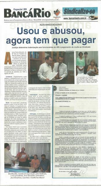 AJS ganha causa em prol dos Bancários do Banco do Brasil – ano 2006